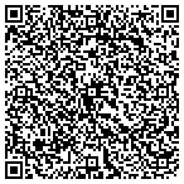 QR-код с контактной информацией организации D&H Beauty Industry