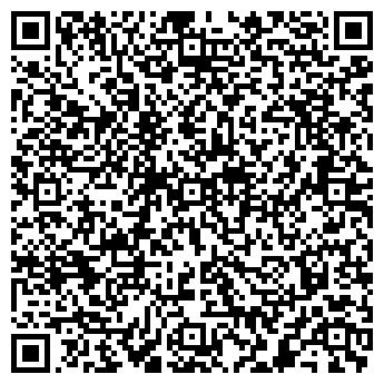 QR-код с контактной информацией организации СТИЛЬ-ДЕБОРО