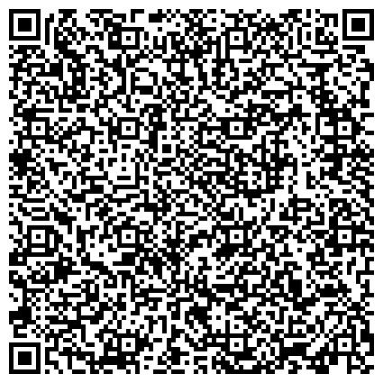 QR-код с контактной информацией организации ГК Профессиональный  лицей № 105 г. Кара-Балта. Контактный телефон 0550126516