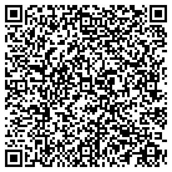 QR-код с контактной информацией организации ИНСТАНТ-СЕРВИС