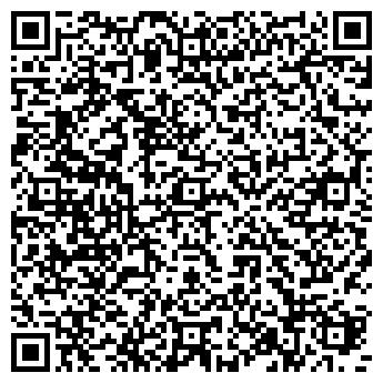QR-код с контактной информацией организации ОМЕГА-Л