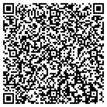 QR-код с контактной информацией организации КОНДОР-БАСМ