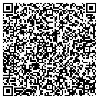 QR-код с контактной информацией организации ОЛДИМ ГРУП