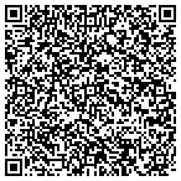 QR-код с контактной информацией организации ОТРАР ТРЕВЕЛ ТОО ФИЛИАЛ