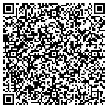 QR-код с контактной информацией организации ФАЭТОН ГРУПП