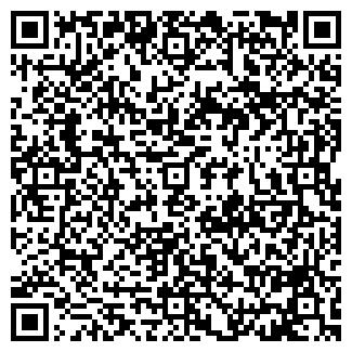 QR-код с контактной информацией организации BUBBLES