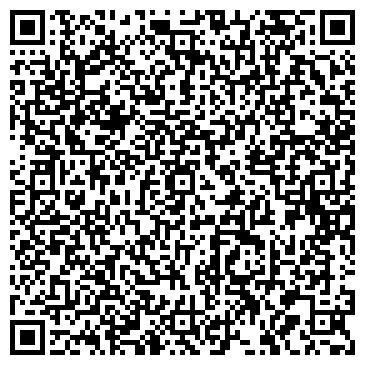 QR-код с контактной информацией организации ООО Оконный Лидер