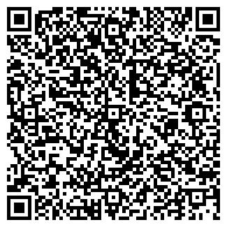 QR-код с контактной информацией организации ВЭЙНС