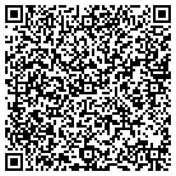 QR-код с контактной информацией организации ТОО КРАНТЕХНИКА