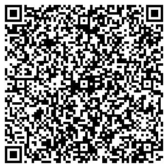 """QR-код с контактной информацией организации ООО """"ХэлсиМед"""""""