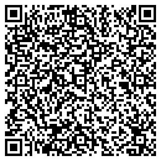 QR-код с контактной информацией организации НЕОТОН
