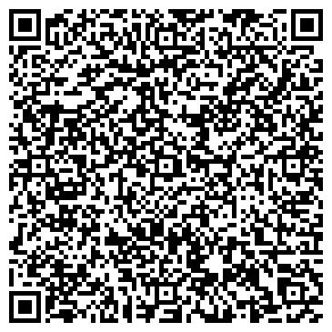 QR-код с контактной информацией организации ТОО Салон красоты Гармония