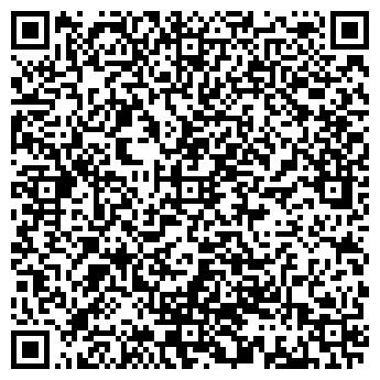 QR-код с контактной информацией организации АЛКОА КОМПАНИЯ