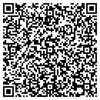 QR-код с контактной информацией организации АМАЛКО