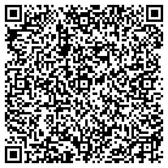 QR-код с контактной информацией организации ГАЛИОН-ИНВЕСТ