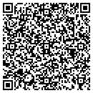 QR-код с контактной информацией организации СТАЛЬ КС