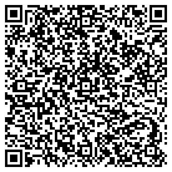 QR-код с контактной информацией организации ЕВРАЗХОЛДИНГ
