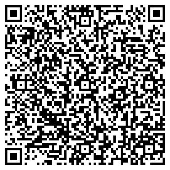 QR-код с контактной информацией организации ООО Прототип Арт