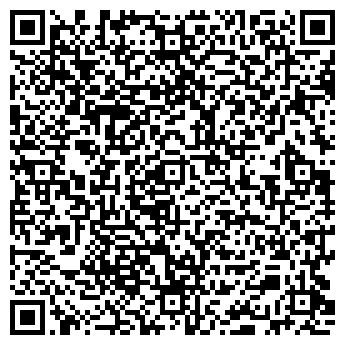 QR-код с контактной информацией организации МЕРКУР