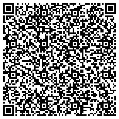 """QR-код с контактной информацией организации ООО Gold Art Line ( """"Голдартлайн"""")"""