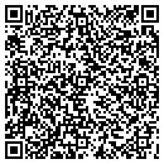 QR-код с контактной информацией организации СМК-СМ