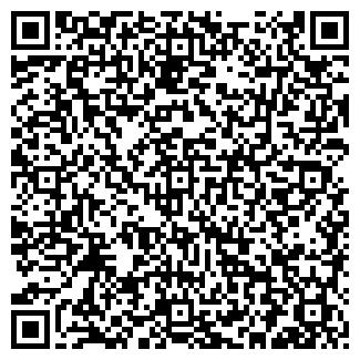 QR-код с контактной информацией организации БИАНМЕК