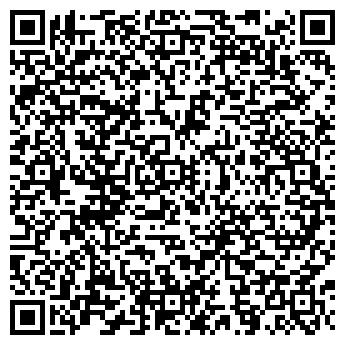 QR-код с контактной информацией организации ТОО Арт-Азия