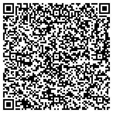 QR-код с контактной информацией организации ООО След Кочевника