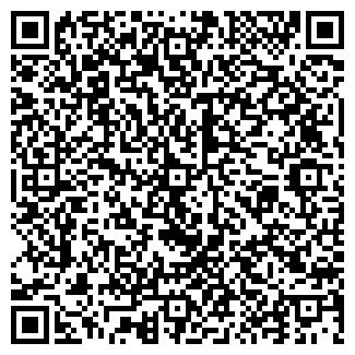 QR-код с контактной информацией организации КЛЕАН