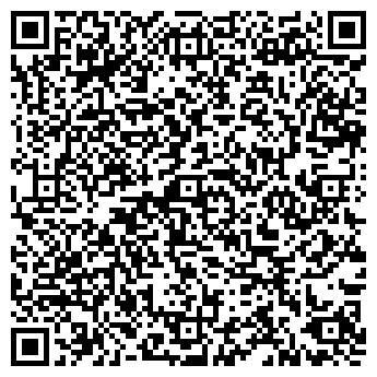 QR-код с контактной информацией организации ТОО ТАКСОФОН