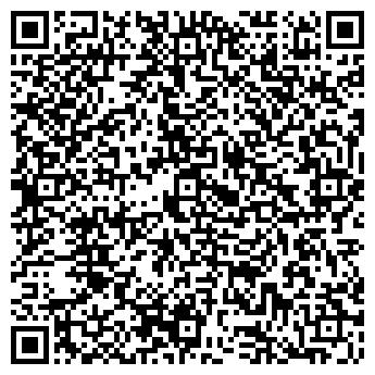QR-код с контактной информацией организации СЕЛЕКТА