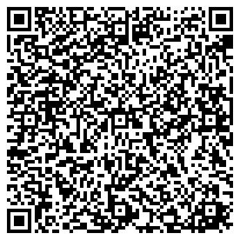 QR-код с контактной информацией организации ТЕКС-ПРОМ-БИЗНЕС