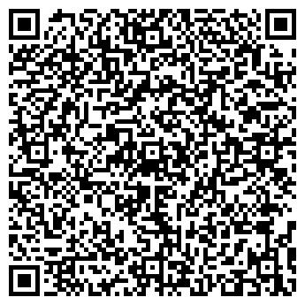 """QR-код с контактной информацией организации ТОО """"МКМ ЭРА"""""""