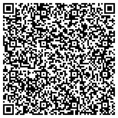 QR-код с контактной информацией организации САЛЫМ ПЕТРОЛЕУМ СЕРВИСЕС