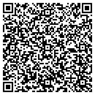 QR-код с контактной информацией организации РУТЕК