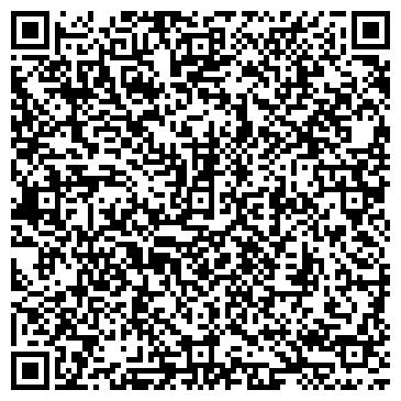 QR-код с контактной информацией организации БиБиКлиник