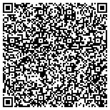 QR-код с контактной информацией организации ООО Таганский дом права