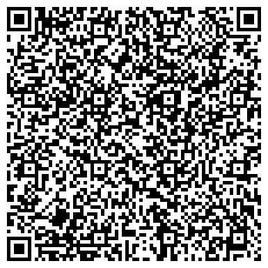 QR-код с контактной информацией организации ЮЖУРАЛ-ТРАНСТЕЛЕКОМ ЗАО Г.ПЕТРОПАВЛОВСК, ИЙ ФИЛИАЛ