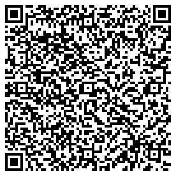 QR-код с контактной информацией организации АРИС-2000