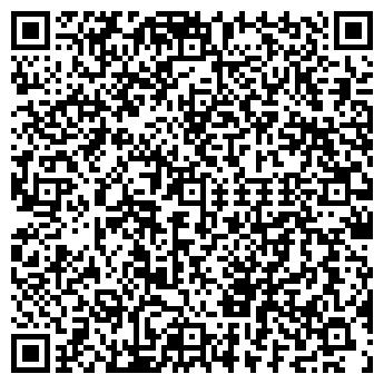 QR-код с контактной информацией организации ЕВРОПЛАСТ