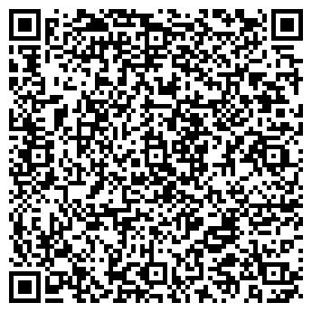 QR-код с контактной информацией организации LTD Invesco Asia