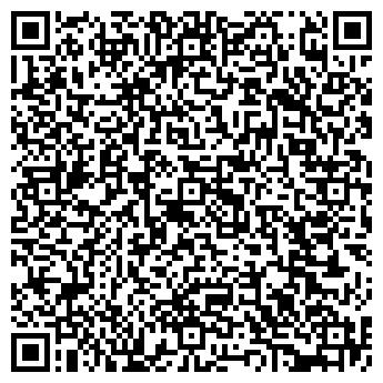 QR-код с контактной информацией организации ЛЕСБУММАШ