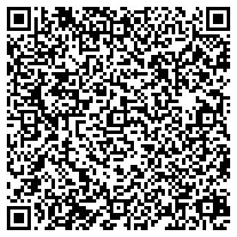 QR-код с контактной информацией организации МЕРПАСА