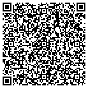QR-код с контактной информацией организации РЕЗИЛЮКС