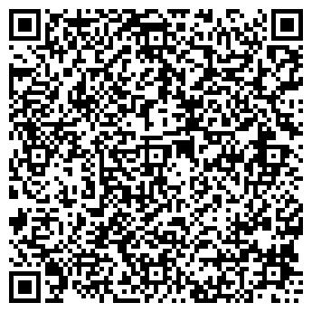 QR-код с контактной информацией организации САХАРА