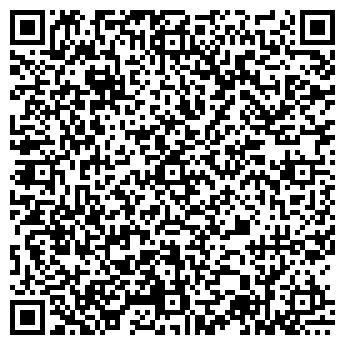 QR-код с контактной информацией организации СОЮЗ-АЛЬФА