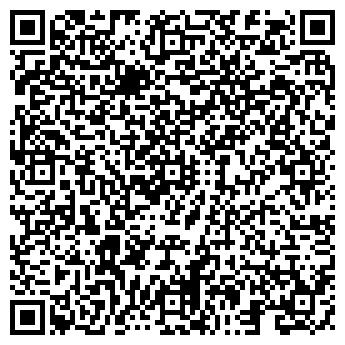 QR-код с контактной информацией организации УПАК ГРУППА