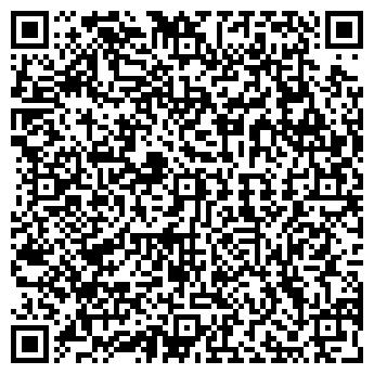 QR-код с контактной информацией организации ЛЕНДСТОУН