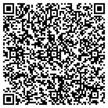 QR-код с контактной информацией организации МКХ-ХОЛДИНГ