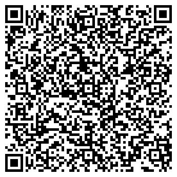 QR-код с контактной информацией организации КСИ'ОК